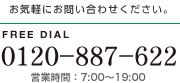 0562-92-0350